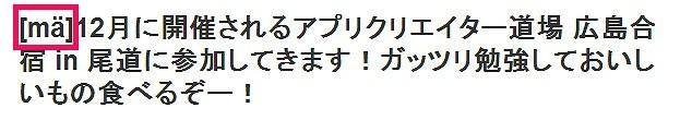 s-blog_maico