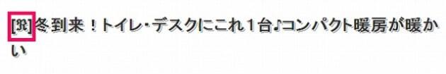 s-blog_ryun