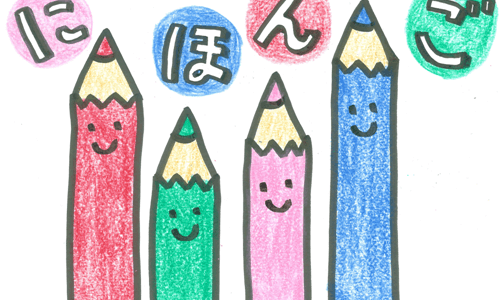 日本人なのに思わずやっちゃう日本語の間違い7選