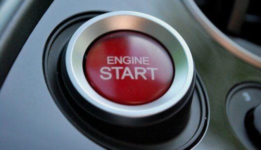 「気持ちいいっ!」思わず押したくなるCSSボタン例3つ