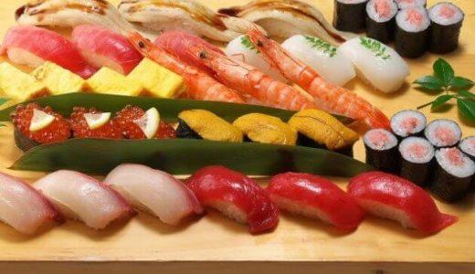 日本人なら知っておきたい、お寿司に関する常識