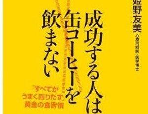 seikou_coffee