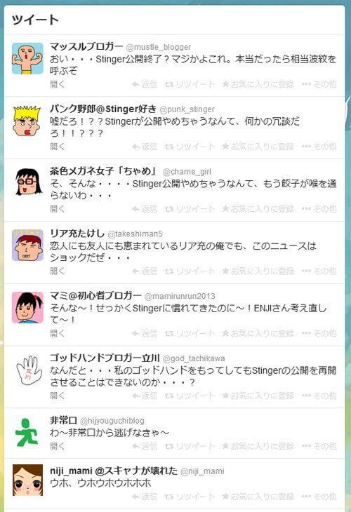 bloggersresponse_mini