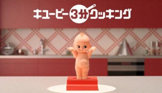 【レシピ公開】daiのネタブログができるまで