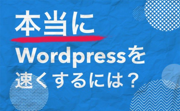 howwordpress_mini