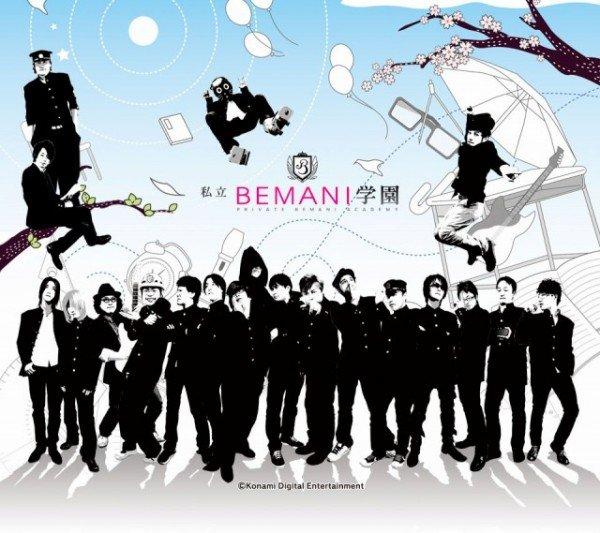 s-wall_bemani_academy01_a_mini