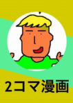 s-wpid-20140114015030_mini