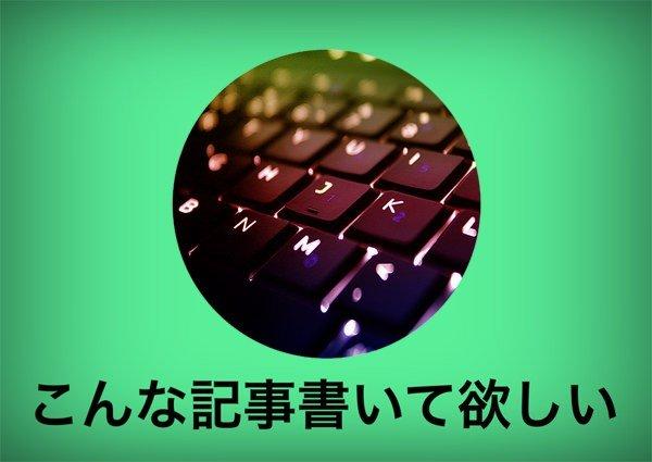 kaite_mini