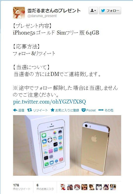 present1_mini