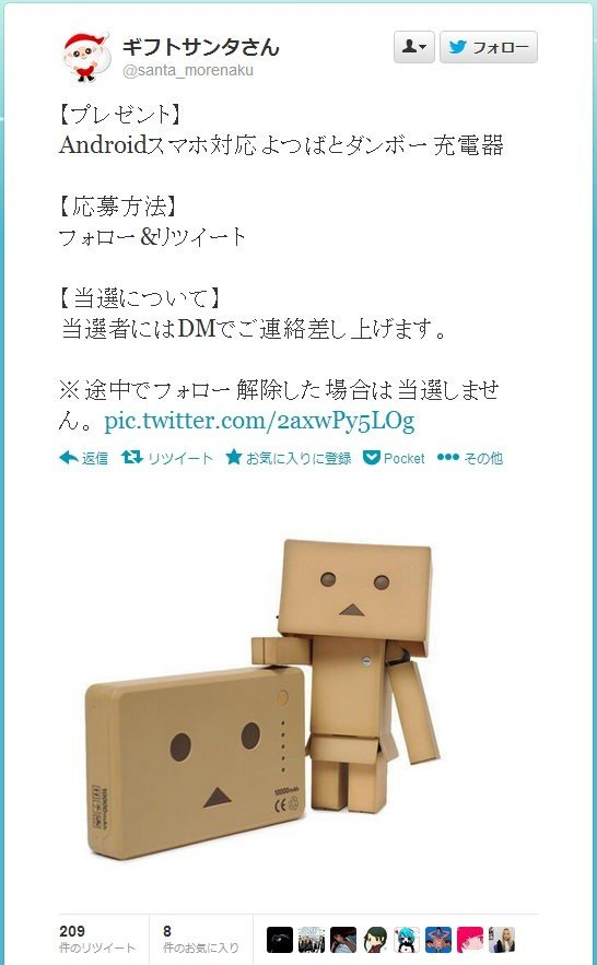 present2_mini