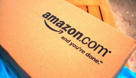 Amazonのほしい物リストで誰かに買ってもらった人いる?