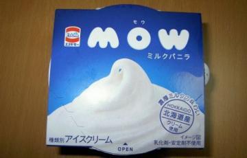 s-mow_mini