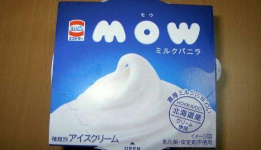 「ラクトアイス」より「アイスクリーム」を食べよう