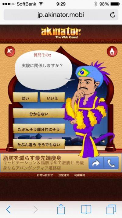 aki2_mini