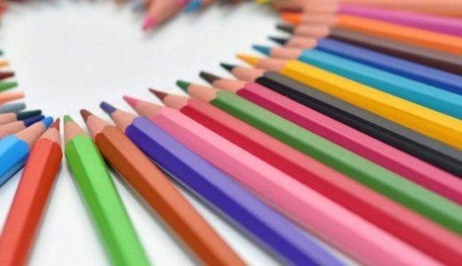 Colorを振るカラフルなブログ