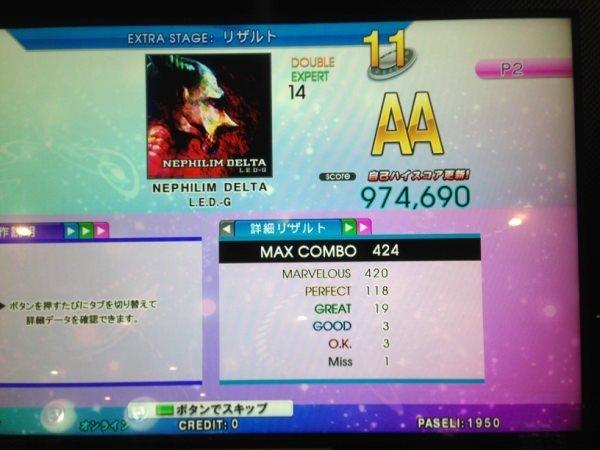 写真 2014-09-17 12 34 20 1_mini