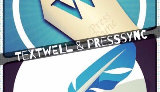 TextwellからPresssyncへの移行はProしか不可だから気をつけろ!