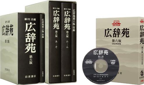 k6+dvd