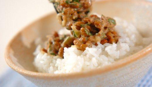 な、納豆のことなんて絶対好きになんかなってないんだからねっ!!