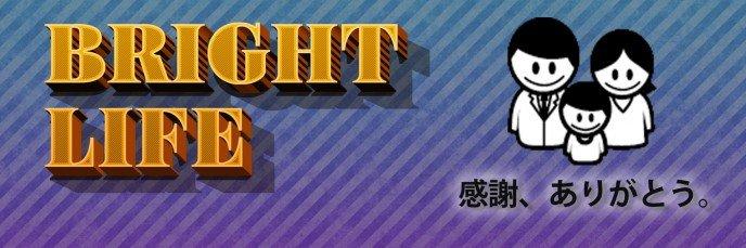 brightlife1