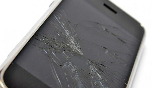 iPhone6とiPhone6 plusの人は気をつけて!マジで画面割れやすいぞ!