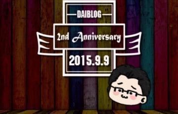 daiblo