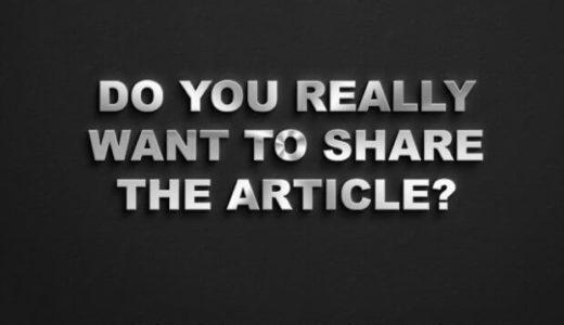 それ本当にシェアしたいの?連続的にいろんなブログの記事をばーーっとシェアする人
