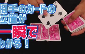 magic7