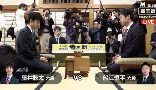 藤井聡太七段、昇段おめでとう!で、いつ八段になるの?